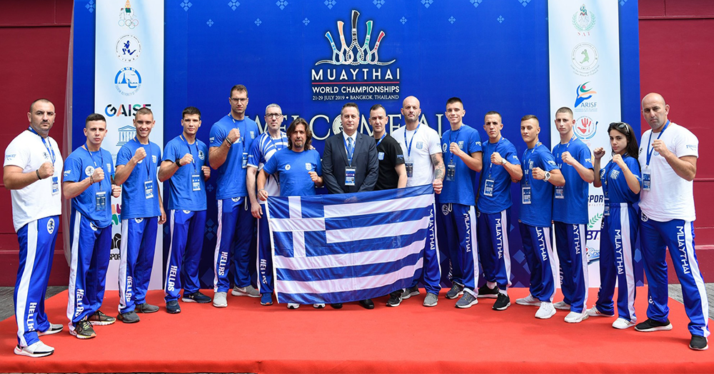 GREEK NATIONAL TEAM
