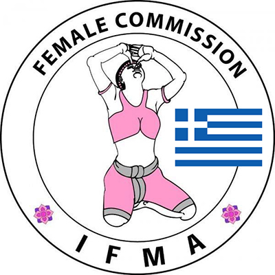 female pmf commission 400